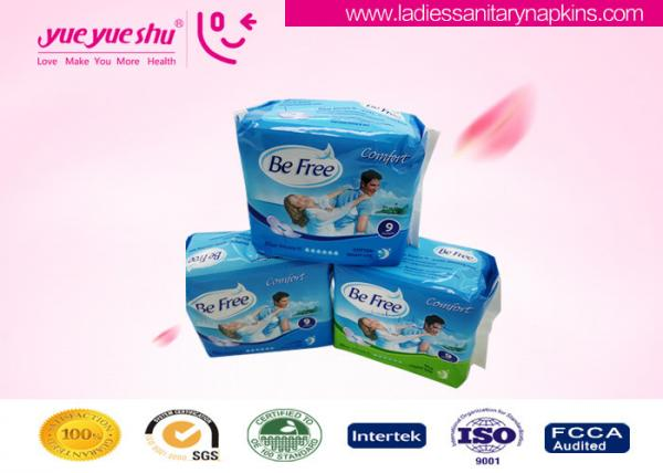 Buy Ladies 270mm Ultra Thin Sanitary Napkin With Blue Core , Daytime Use Cotton Sanitary Pads at wholesale prices