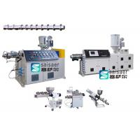 Quality PP PE PVC Plastic Extrusion Equipmen High Speed Single Screw Extruder Machine for sale