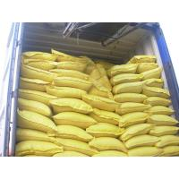 China 60% Protein Corn Gluten Meal (CGM) Feed Grade for animal feeds on sale
