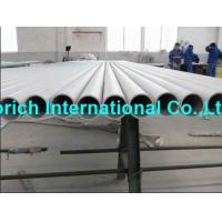 China ASTM B167 Stainless Steel Inconel Tube , Inconel 600 Pipe / Inconel 601 Tube on sale