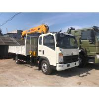 Quality CIVL Howo 4x2 Truck Mounted Crane 10 Tons Telescopic Boom Crane for sale