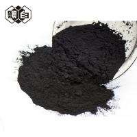 Quality Macromolecule Removal Food Safe Activated Charcoal , PH 2-6 Food Charcoal Powder for sale