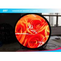 Buy cheap 1500 Nits Round Flexible LED Display For Shopping Center / Concert Room from wholesalers