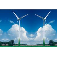 Buy cheap KVCY Wind Power Shielded Control Cable from wholesalers