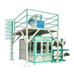 Quality 600 Bag / Hour Fertilizer Urea Feed Packaging Machine for sale