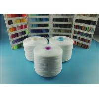 Buy cheap OEKO-TEX Plastic Cone Raw White Spun Polyester Yarn 100% Polyester Sewing Thread from wholesalers