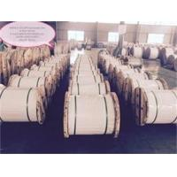 Buy cheap Astm A475 Class A 1x7 Galvanized Steel Wire Cable , 1 4 Galvanized Cable For from wholesalers