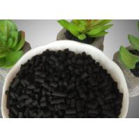 Quality 0.9mm 3mm 4mm Coal Based Activated Carbon Pellets High Iodine Value 600-1000mg/g for sale