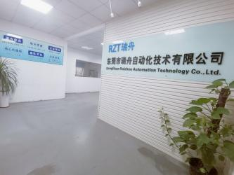 Dongguan Ruizhou Automation Technology Co., Ltd.