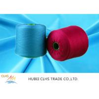 Quality Core Spun Polyester Sewing Thread , 100% Polyester Dyed Ring Spun Polyester for sale