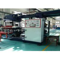 Buy cheap High Efficiency Horizontal Rubber Injection Molding Machine 39KW For Auto Parts from wholesalers