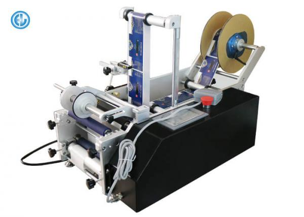 Buy Desktop Manual Label Applicator Machine, Shrink Sleeve Labeling Machine at wholesale prices