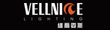 Vellnice Lighting Company Ltd