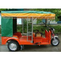 Quality Fashion Passenger Motor Tricycle 150CC 3 Wheeler for Lady and Elder People for sale