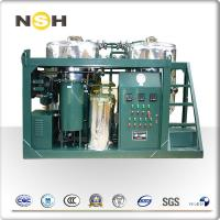 Buy cheap Low Noise Waste Oil Recycling Machine Environmentally Friendly Low Power Consumption from wholesalers