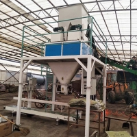 Quality Computer Control 50kg Per Bag Soybean Meal Feed Packing Machine for sale