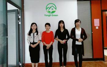 Shandong Yongli Architectural Technique Co., Ltd