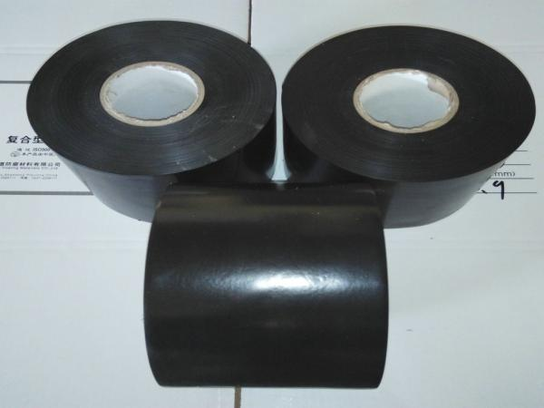 Buy Xunda t 100 inner anti corrosion pipe wrap tape PE backing butyl rubber adhesive at wholesale prices