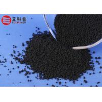 Buy cheap Solid Sulfur Silane 50% CAS 40372 - 72 - 3 with 50% N330 Carbon Black Pellets from wholesalers