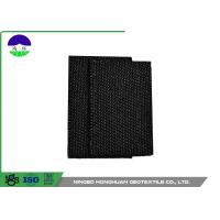 Quality Polypropylene Monofilament Woven Geotextile Fabric Black Color 100kn / 100kn for sale