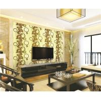 Quality 70cm width high quality waterproof mould proof modern styles PVC vinyl wallpaper for sale