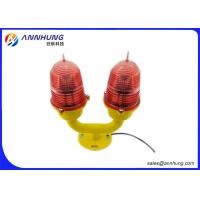 Buy cheap Obstruction Double Light, FAA L810 Aviation Warning Lights Seady Burning High from wholesalers