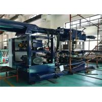 Buy cheap Plate Size 700x700mm Horizontal Rubber Injection Molding Machine 10000cc Energy from wholesalers