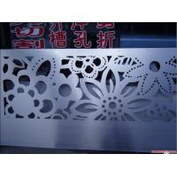Quality Precision Laser Cutting Services Mechanical Parts For Railway Industry for sale