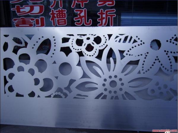 Buy Precision Laser Cutting Services Mechanical Parts For Railway Industry at wholesale prices