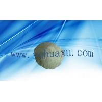 China Ferrous Sulphate on sale