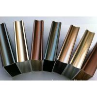 Quality Colourful Powder Coated Aluminium Profile Extrusion Weather Resistance for sale