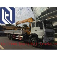 Quality White 30 TON Wrecker Tow Truck for sale