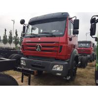Quality Euro 3 6x4 Prime Mover Truck , Beiben V3 420hp Heavy Trailer Head Truck for sale