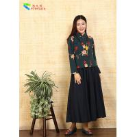 Quality Vintage Embroidered Cheongsam Blouse Short Length For Autumn And Winter for sale