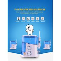 Quality 2016 new design patented UV dental water flosser for oral hygiene for sale