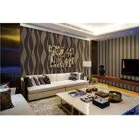 Quality Top quality low price modern styles PVC vinyl wall paper for sale