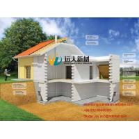 Quality AAC Precast Interior Wall Panel for sale