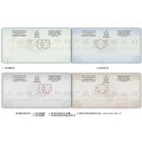 Quality Watermarked Paper Diploma Certificate Printing Security Thread With Multicolor Printed for sale