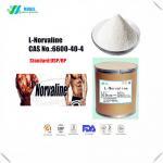 Quality Crystalline L Norvaline Powder , Essential Amino Acids SupplementCAS 6600 40 4 for sale