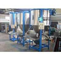 Quality Stainless Steel Vertical Mixer Machine Overload Protection For Plastic Granulation for sale