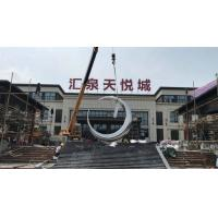 Buy cheap Crescent Moon Shape Modern Metal Sculpture As Wonderful Shopping Mall Decoration from wholesalers