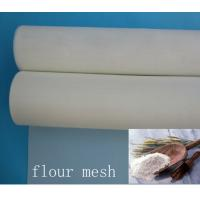 Quality Nylon Material Flour Bolting Cloth , FDA Approval White Nylon Sieve Mesh Cloth for sale