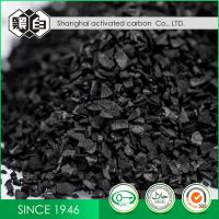 Buy cheap 900mg/G Cyanuric Chloride Granulated Activated Charcoal from wholesalers