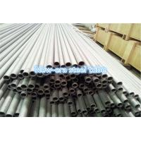 Buy cheap Corrosion Resistant Nickel Alloy Tube N06600 Seamless For Condenser And Heat from wholesalers