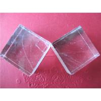 Quality MgO Mgnesium Oxide Crystals Substrate For Ferroelectric / Optical Thin Film for sale
