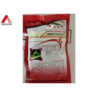 Quality Emamectin Benzoate 5% WDG Agricultural Insecticides Used To Control Diamondback Moth for sale