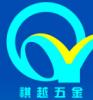China Dongguan Qy Hardware Mould Part Factory logo