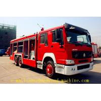 Quality SINOTRUK HOWO 6 x 4 12m3 fire fighting truck water tank for sale