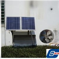 Buy cheap 25 Watt Air Conditioning Solar Vent Fan With 12V Brushless DC Motor For Home Use from wholesalers
