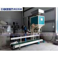Buy cheap Microcomputer Control Automatic Weighing And Packing Machine For Pellets Line from wholesalers